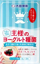 太田胃酸商品画像